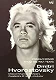 Dmitri Hvorostovsky: Russian Songs from the War Years [Import]