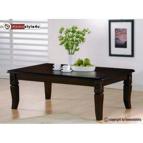 Homestyle4u Design Couchtisch Wohnzimmertisch TV Tisch Beistelltisch Japanisch Dunkelbraun Amazonde Kche Haushalt