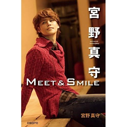 宮野真守 Meet&Smile 追加画像