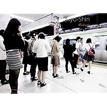 Tokyo-Shin: Shibuya (French Edition)