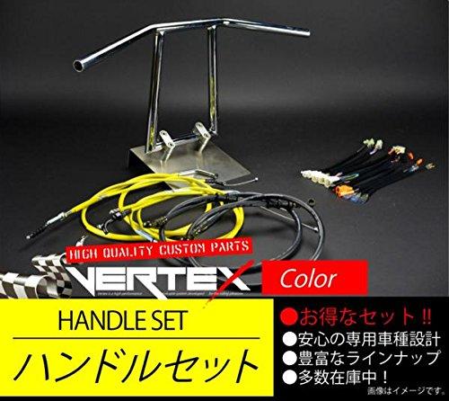 CBR400F アップハンドル セット アローハンドル メッキ 30cm イエローワイヤー B075HG3SMV