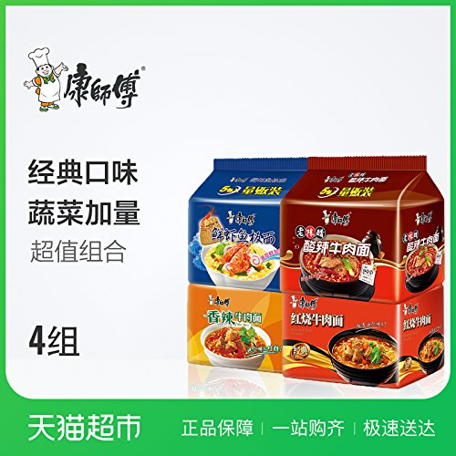 China Good Food China instant noodles 康师傅 经典袋面红烧+香辣+鲜虾+酸辣 4组组合装 kangshifu instant noodles by China Good Food