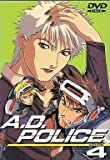 A.D.POLICE Action4 [DVD]