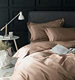 Eikei Solid Color Egyptian Cotton Duvet Cover Luxury Bedding Set High Thread Count Long Staple Sateen Weave Silky Soft Breathable Pima Quality Bed Linen (King, Toffee)
