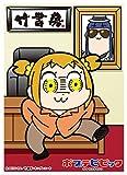 Pop Team Epic Yakuza Group Takeshobo Popuko Card Game Character Sleeves Collection EN-562 Anime Girls Art