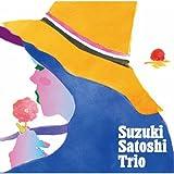 Suzuki Satoshi Trio - Koi Wa Mizuiro [Japan CD] KOSC-2