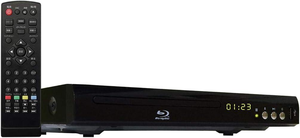 ブルーレイ ディスク プレーヤー BD DVDプレイヤー 再生専用 HDMI USB 端子搭載 コンパクト サイズ
