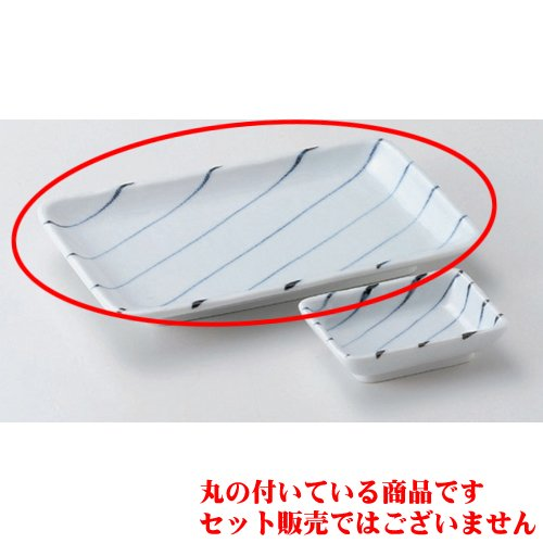 Grilled Fish Plate utw160-21-714 [7.9 x 5.2 x 1 inch] Japanece ceramic Stripe 7.0 servings tableware