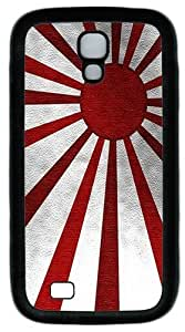 Samsung Galaxy S4 Case- Rising Sun TPU Silicone Case Back Cover for Samsung Galaxy S4 / SIV/ I9500 Black
