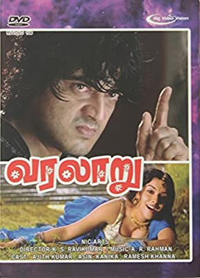 Amazon in: Buy VARALARU - Tamil Movie HD DVD | Ajith Kumar