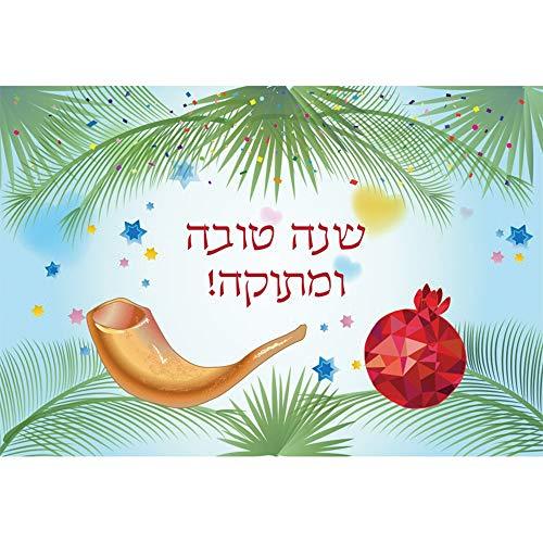 (Renaiss 5x3ft Happy Rosh Hashanah Backdrop Pomegranate Shofar Horn Colorful Block Jewish New Year Traditional Festival Celebration Party Background Decor Photo Studio Props Vinyl Wallpaper)