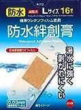 防水絆創膏 Lサイズ 16枚