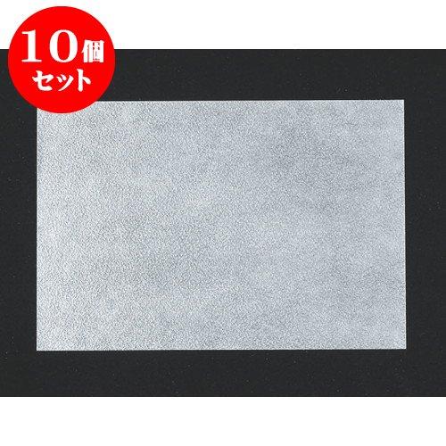 10個セット ジェルマット COL.1 [39 x 26.4cm] EVA紙 (7-145-1) 料亭 旅館 和食器 飲食店 業務用   B01LWJEI71