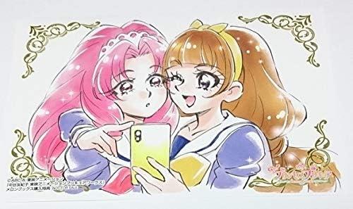 Amazon Goプリンセスプリキュア 中谷友紀子 東映アニメーション