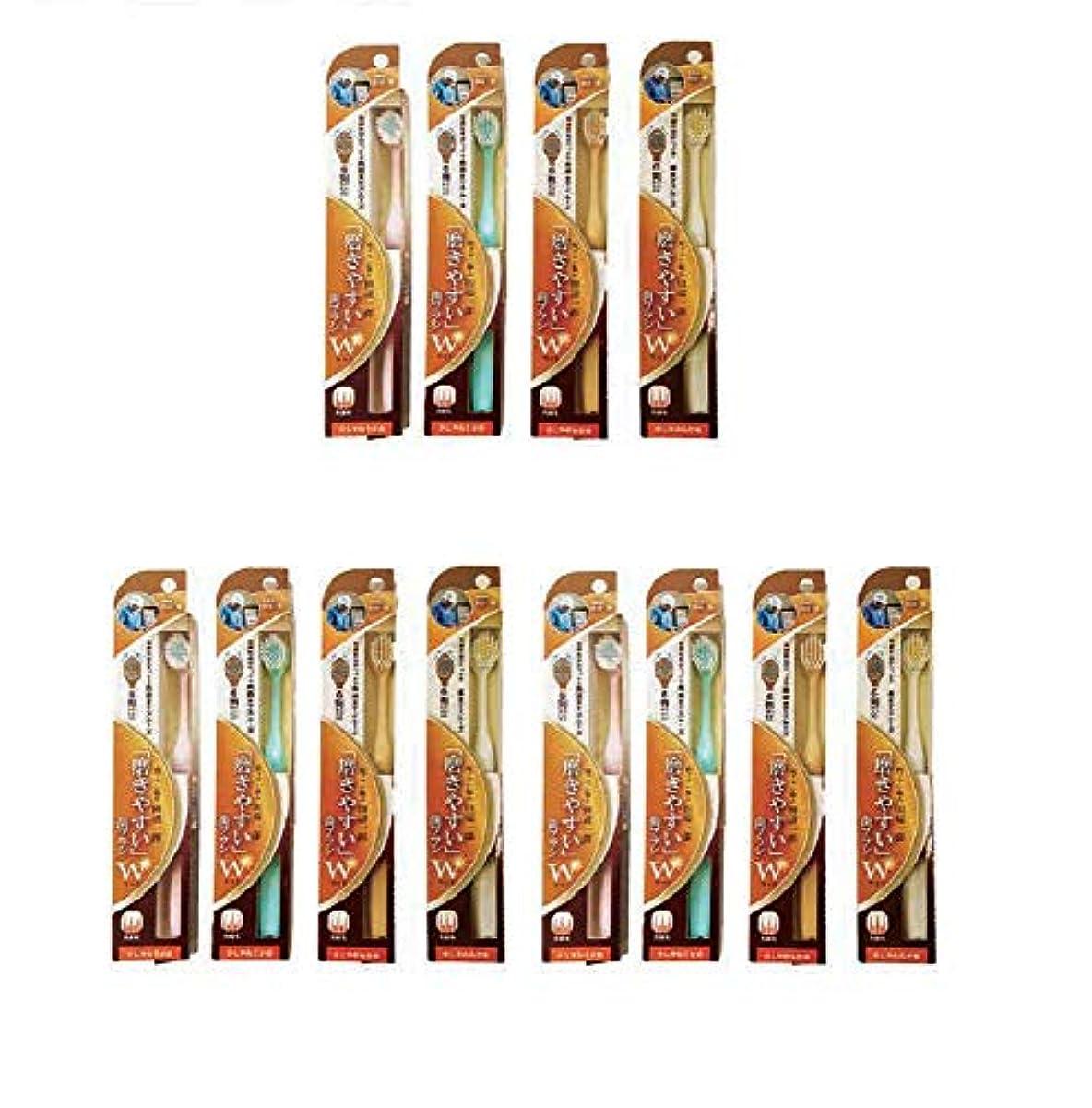 非難するブレーキ余韻ライフレンジ 磨きやすい歯ブラシ 6列ワイドタイプ(少しやわらかめ) LT-46×12本セット