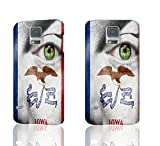 Andream Gift - S5 Plastic Case - Iowa - Durable Unique Design Diy Hard 3D Case Cover Rough Skin for Samsung Galaxy S5 i9600