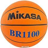 Bola Basquete Mikasa Br1100 0e88b1792bb56