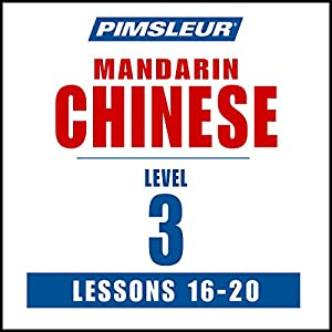 Chinese (Mandarin) Level 3 Lessons 16-20 Speech