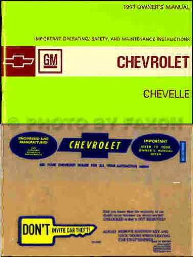 (1971 CHEVELLE, EL CAMINO & MALIBU, SUPER SPORT OWNERS INSTRUCTION & OPERATING MANUAL PLUS A PROTECTIVE ENVELOPE - INCLUDES SS, Station Wagons 71)
