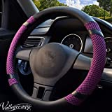 Valleycomfy Steering Wheel Cover, Microfiber Leather Viscose, Breathable, Anti-Slip, Odorless, Warm in Winter Cool in Summer, Universal 15 Inches (Purple)