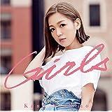 Girls(初回生産限定盤)(DVD付)
