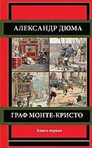 -. . (russian Edition)