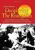 Deciphering the Rising Sun, Roger Dingman, 1591142113