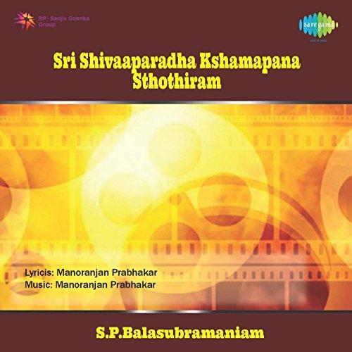 Amazon.com: Aadav Karma Kannada (Original): S.P
