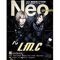 Neo genesis 表紙画像