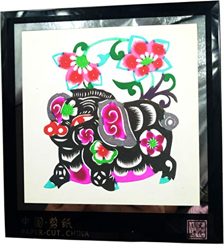 (QHY Framed Handcrafts Table Gifts Traditional Chinese Folk Art Paper Cut Ornament Gift No: 201-9)