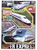 サンスター B5ぬりえ 日本の列車 日本の列車 4621902D