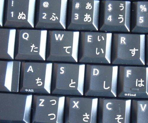 Pegatinas teclado Japonés transparente con letras AMARILLAS: Amazon.es: Electrónica