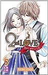 2nd Love, Tome 5 : Once upon a lie par Hata