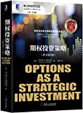 img - for Options as a Strategic Investment,5th Edition/Chinese Edition book / textbook / text book