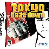 Tokyo Beat Down - Nintendo DS