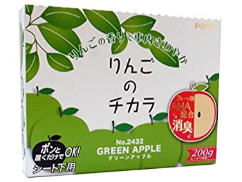 Super Apple Under Seat Air Freshener - Green Apple Scent - Premium and Long-lasting fragrance for cars and home / office rooms
