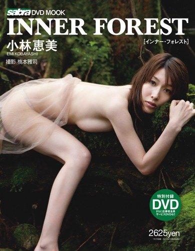 DVDタイトル ジャケット 表