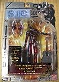 S.I.C Kikaider ARTIST SPECIAL VERSION (japan import)