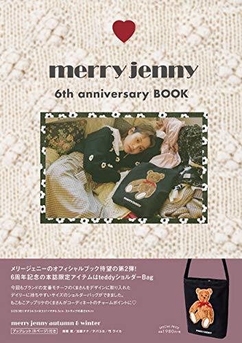 merry jenny 2018 ‐ 6th anniversary Book 大きい表紙画像