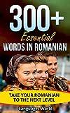 Learn Romanian%3A 300%2B Essential Words