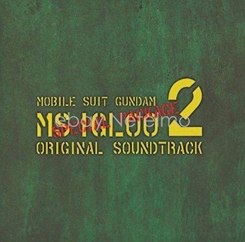 2-cds-1011-2-mobile-suit-gundam-ms-igloo-2-juuryoku-sensen-tokusou-ban-soundtrack