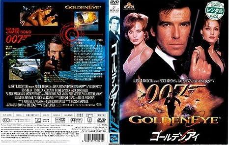 Amazon.co.jp | 007ゴールデンア...