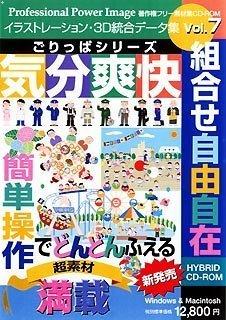 ごりっぱシリーズ Vol.7「気分爽快」 B00008I4JN Parent
