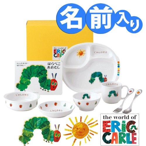 名入れ ニッコー 出産祝い 子供食器 はらぺこあおむし ぱくぱくセット HUG米 (ランチ皿 ライスボール マグ 小鉢 スプーン フォーク 深皿)   B00EKAA56U