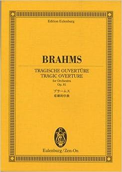 オイレンブルクスコア ブラームス 「悲劇的序曲」 作品81 (オイレンブルク・スコア)