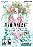 Software : Final Fantasy XI Online: Wings of the Goddess Expansion Pack - PC