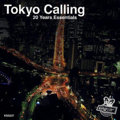 Bahia (Kyoto Jazz Massive Mix) (Kyoto King)