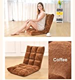 Do4U Home Adjustable Folding Lazy Sofa Six-Position Relax Floor Chair & Gaming Chair -Floor Cushion Multiangle Couch Beds for Watch TV/Gaming/ Midday Rest/Nap