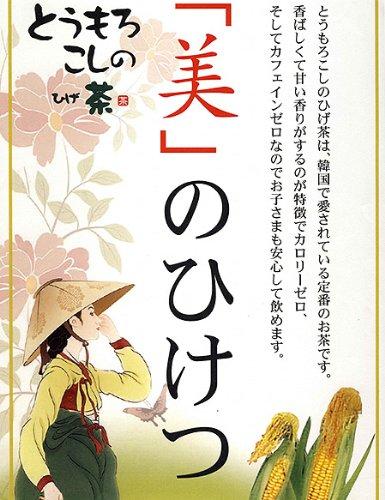 * Bargain! * [Guangdong corn beard tea 1 box (1.5Lx12 pieces)] can drink clean gulp to 0Kcal diet healthy drink Korea tea Korea food hot summer ~! ! by IRIS USA, Inc.