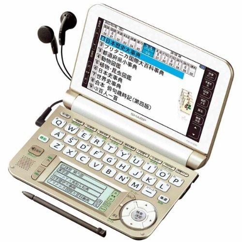シャープ Brain カラー電子辞書 生活総合系 ホワイト色 PW-A7200-W   B006X7QWQ0